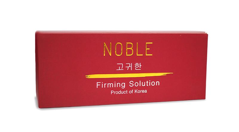 เมโสแฟตยี่ห้อ-Noble