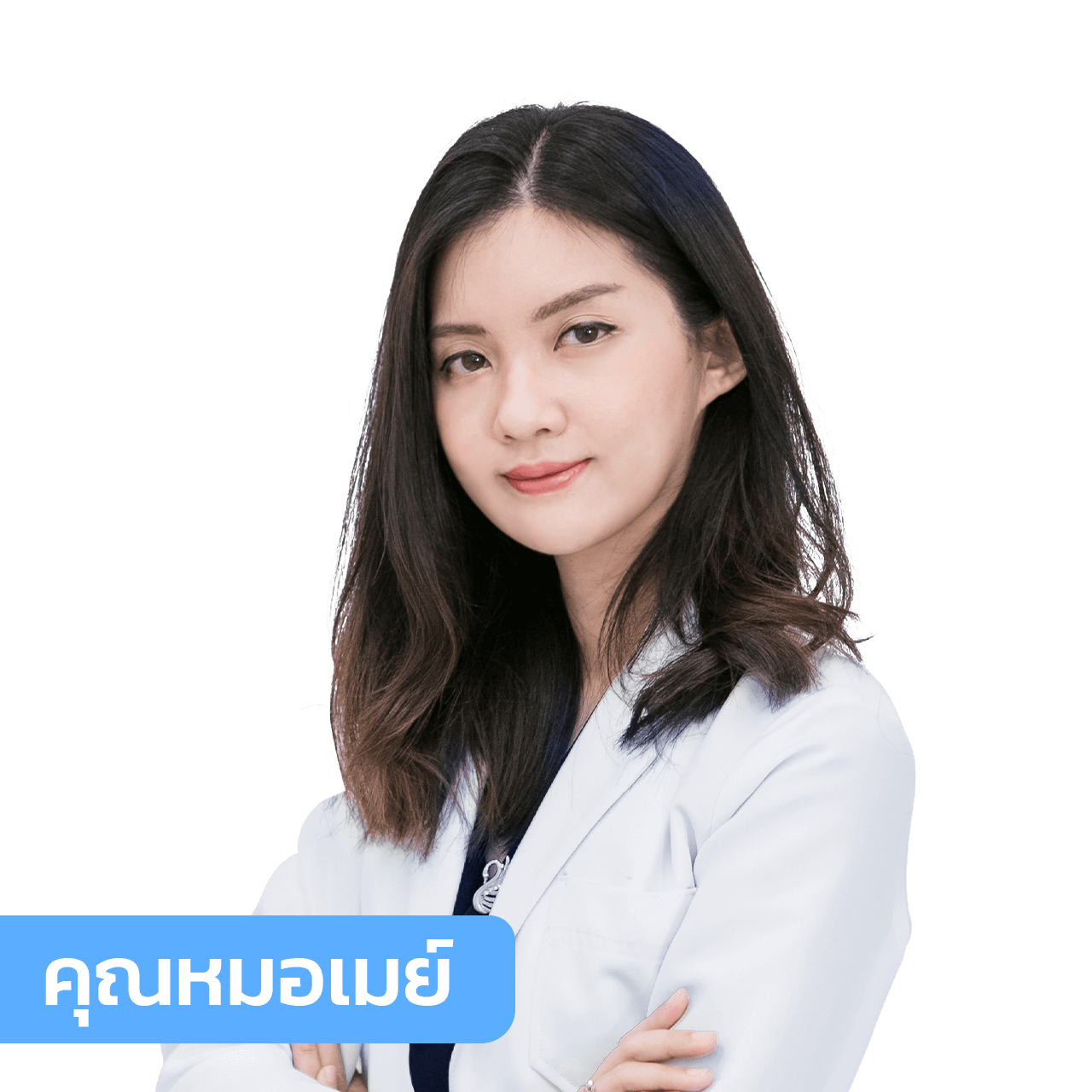 vsqclinic-doctor-may