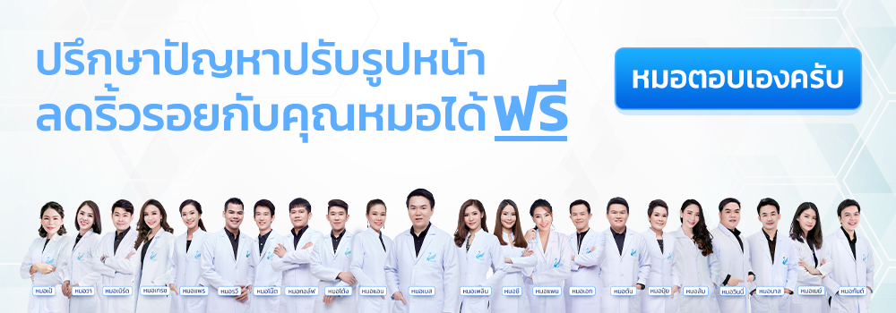 all_doctor