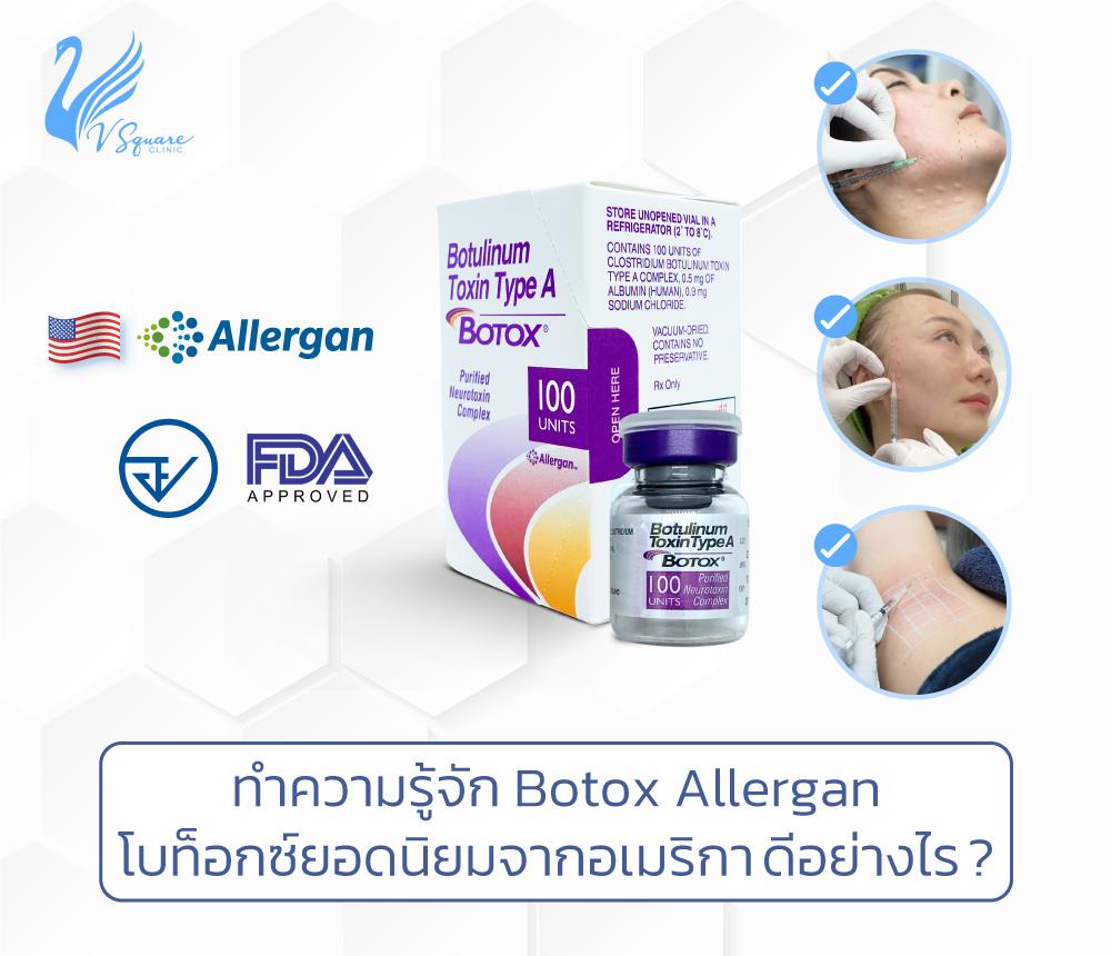 Botox Allergan
